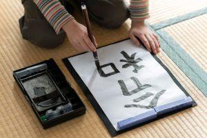 Curiosidades sobre a educação no Japão